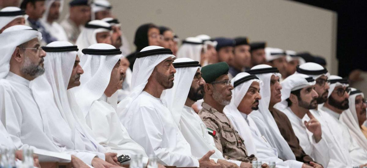 Emirati officials during an armed forces reception