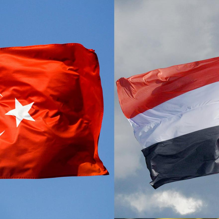 Flags of Turkey and Egypt